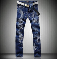 Wholesale Chinese Style Coat Men - 2017 men jeans new Chinese style personality fashion animal dragon pattern printed denim casual jeans high quality trousers