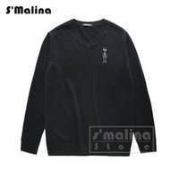 Wholesale Knit Fashion Pullover Pattern Free - Wholesale- Free shipping men's wool v neck sweater sequined ghost pattern pullover casual fashion sweater DS049