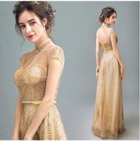 Wholesale Chinese Ladies Dresses - 2017 New Cheap Real Image Luxury Evening Dress Chinese Style In Cheongsam A Line High Neck Lace-up Back Sweep Train Vintage Prom Lady Dress