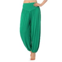 Wholesale Club Organic - New Women Casual Harem Pants High Waist Dance Pants Dance Club Wide Leg Loose Long Bloomers Trousers Plus Size ys