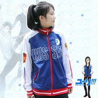 Wholesale Yuri Costume - 2017 New Anime Yuri on Ice Yuri Plisetsky Cosplay Coat Yuri!!! on Ice Jacket Yurio Cosplay Costume