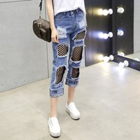 Wholesale Tall Wide Leg Pants - Wholesale- Spring new wide-legged pants han edition bf female students loose nets hole in nine points of tall waist jeans edge joker