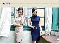 Wholesale Cap Republic - In the Republic of China cheongsam spring and summer sleeveless short short dress Phoenix Knee-length Dress