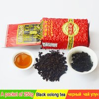 Wholesale Tea Free Oil - 250 grams of oil cut black China Oolong Tea, beauty, health Xiaozhi Tieguanyin Oolong Tea scraper + FREE SHIPPING..