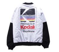 Wholesale Men Original Baseball Jacket - Original brand tide brand leisure harvester jacket MA1 baseball clothing jacket cotton MA1 yanye jacket.Personality stitching fashion jacket