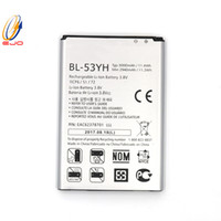 Wholesale Battery For LG G3 New High Quality Li ion Replacement Batterle EAC62378701 V BL YH Batteries Akku