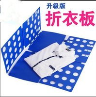 Wholesale Household Plastic Goods - Enfoldment Panel Lazy Large Folding Clothes Board Quick And Easy Plastic Foldings Boards Household Goods High Quality YYA110