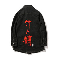 Wholesale Black High Waisted Denim - New high-quality midle long embroidery denim jacket with high quality in Chinese Long-style high-quality men's jacket