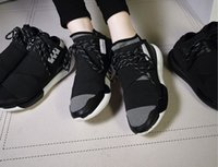 Wholesale Recreational Sports - 2016 fashion high quality top y3 sports recreational shoe leather with thick soles big yards couples running shoes