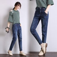 Wholesale Harem Jeans For Girls - Wholesale-High Quality Harem Jeans for Lady or Girl Breathable Soft Fabric Dark and Light Blue Rip Ruffle design