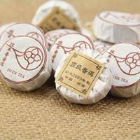 ingrosso tè di mini yunnan-Mini Yunnan Mini Riso Gilutinous Puerh Tea 250g