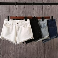 Wholesale Look Casual Girl - 2017 Summer fingle ladies denim shorts hot pants Korean version high waist style look slimmer carry buttock Hole pants girl style
