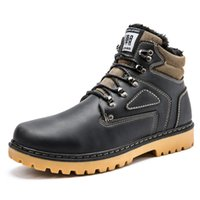 Wholesale Cowboy Boots For Men - 2017 new trend cowboy boots for men top sale men's winter boots and shoes high quality steel combat boots