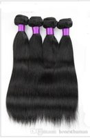 Wholesale Real Brazilian Hair Manufacturers - Brazilian Hair Weave Bundles Best 7A 50g pc 4pcs Real manufacturers selling straight hair natural color A large number of wholesaleA large n