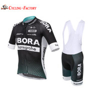 Wholesale White Orange Cycle Wear - 2017 Bora Cycling Jerseys bib shorts set Bicycle Breathable sport wear cycling clothes Bicycle Clothing Lycra summer MTB Bike White & Brown