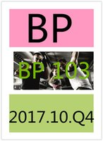 Wholesale Top sale October Q4 New Routine BP Aerobics Fitness Exercise Videos BP103 Video DVD Music CD