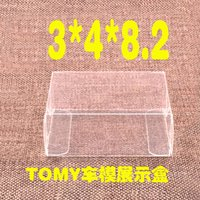 Wholesale Bridal Shower Shoes - 100PCS 8.2x4x3 CM Clear PVC Toy Car TOMY Display Candy Boxes Wedding Favor Box Baby Shower Bridal Shower Sweet Gift Packing Boxes