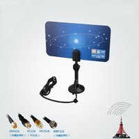 Wholesale Hd Plugs - Digital Indoor TV Antenna HDTV DTV HD VHF UHF Flat Design High Gain US EU Plug New Arrival TV Antenna Receiver