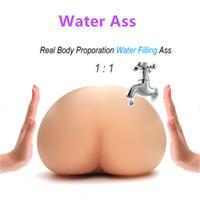 ingrosso vagina gonfiabile per il sesso-Masturbatore maschio del sesso della carne sola che inietta l'acqua calda che riempie silicone gonfiabile Fica realistica del corpo reale grande temperatura corporea del culo