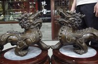 Chine Courageuse Pas Cher-Chine Palais Cuivre Bronze Feng Shui Mal Foo Chien Lion Brave troupes Kirin kylin