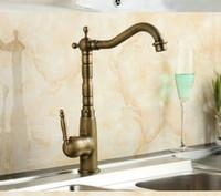 Wholesale Basin Mixer Faucet Accessories - Home Improvement Accessories Antique Brass Kitchen Faucet 360 Swivel Bathroom Basin Sink Mixer Tap Crane
