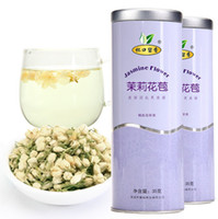 Wholesale Jasmine Flower For Tea - 35g First Pluck Jasmine flower tea jasmine dry flower tea the tea for beauty and health care FT-023