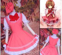Wholesale Making Cards Games - 2016 Custom Made Halloween Costume Women Japan Girls Pink color Maid Lolita Sakura Card Captor Cosplay Costumes Dress + Cap