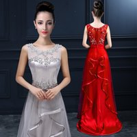 Wholesale Cheap Fancy Crystal - Red Prom Dresses Long Fancy New 2017 Bodice Cap Sleeves Formal Evening Dresses Backless Cheap Bridesmaid Gowns