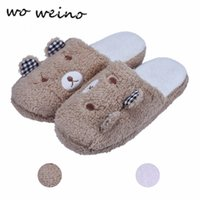 Wholesale Wholesale Quality Flip Flops - Wholesale-Wo weino Excellent Quality 2016 Best Gift New Fashion Hot Lovely Bear Home Floor Soft Cotton-padded Slippers Shoes