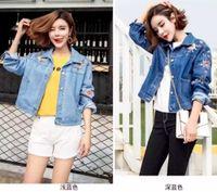 Wholesale Sexy Jean Jackets - Wholesale- 10pcs lot wholesale Floral Embroidery jean coat Fashion Women Bomber Jacket sexy Denim clothing jacket