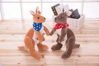 Wholesale kangaroo plush - 40cm Lovely Mother and child PP Cotton kangaroo plush toys doll children's birthday gift