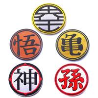 drachen stickerei patch großhandel-Dragon Ball Training Symbole Anime Cosplay Stickerei Patches Armee Moral taktische Patch gestickte Patches taktische Abzeichen
