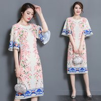 Wholesale Pencil Flare - Summer Style Designer Runway Dress 2017 Women's Flare Sleeve Slim Printed Vintage Jacquard Appliques Sheath A-line Dresses