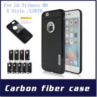 Wholesale Case Hd Lg - Motomo Armor TPU For iphone 5 5S 7G 7 PLUS For LG Tribute HD X Style LS676 Cover Carbon Fiber Phone Case