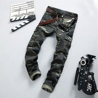 Wholesale Tight Small Pants - Wholesale- 2017 new men's fashion camouflage pants stitching men's jeans small feet pants tight motorcycle punk Army Green Zipper jeans