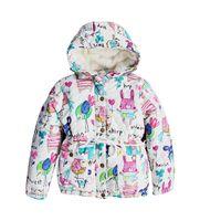 Winter Coats Next Online Wholesale Distributors, Winter Coats Next ...