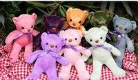 Wholesale Teddy Bears 15 Cm - Hot style stuffed teddy bear doll wedding gifts away little doll activity 35 cm doll ems mail
