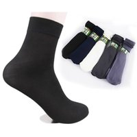 Wholesale Mens Fashion Socks Wholesale - 10 Pairs pack Summer Fashion Cool Black Comfortable Mens Short Bamboo Fiber Socks Stockings Middle Socks