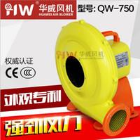 sopradores de ar para insufláveis venda por atacado-Ventilador de ar 750W para produtos infláveis