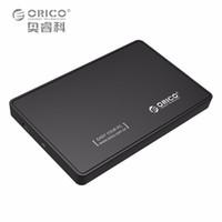Wholesale Orico Hard Drive Enclosure - Wholesale- ORICO Portable Tool Free 2.5 inch SATA to USB 2.0 Hard Drive External Enclosure Case -Black