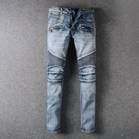 Wholesale Motor Jeans - slim distressed jeans, light blue denim, 100% cotton, new arrival 2017 summer motor biker denim jean