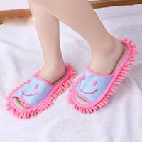 2pcs / pair Floor Cleaning Slippers Smile Face Chenille Lazy Shoes Home Floor Cleaning Mop Dust Cleaner Slippers