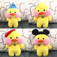 Wholesale Cute Duck Plush - 4 stly Cute Cafemimi Yellow Duck Short plush Dolls Stuffed Animals Toys Soft Christmas Toys children's toy and gifts for lallafanfan 20cm