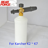 Wholesale Pressure Car Washer - Wholesale-High Pressure Soap Foamer  snow lance sprayer foam for Karcher K2 K3 K4 K5 K6 K7 High Pressure Washer Car Washer