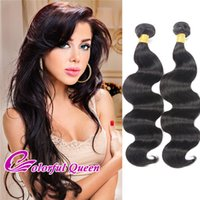 Bray Remy Virgin Human Hair Extensions 3Pcs 300g Brésilien Body Wave Virgin Hair Bundles Body Wave Remy Human Hair Weave Colorful Queen