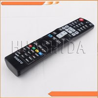 Wholesale universal cinema - Wholesale- New Replacement Remote Control For AKB72976003 Home Cinema