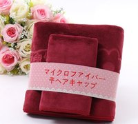 Wholesale Microfiber Cloth Bath - Free shipping super soft microfiber bath towel set 1pc face wash cloth 35*75cm 1pc bath towel 75*150cm gift towel set 2pcs set