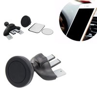 Wholesale Universal Cell Phone Dash Mount - Univeral Holder Magnetic Car CD Dash Slot Air Outlet Mount Holder For Cell Phone GPS With Retail Package