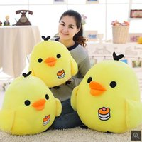 Wholesale chicken year mascot chicks doll plush toys company activities gifts small yellow chicken can be added logo