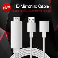 Wholesale Digital Av Hdmi Hdtv - MiraScreen TV Sticker Lightning to HDMI HDTV Adapter Digital 1080P AV Adapter For Apple iPhone iPad Android Smartphone Screen Mirroring